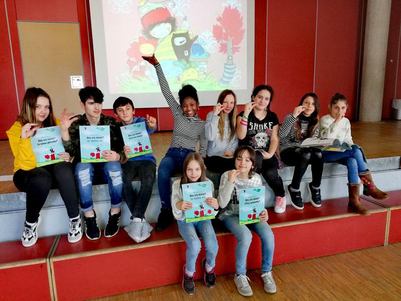 Всемирная детская книга для всех Страна на планете